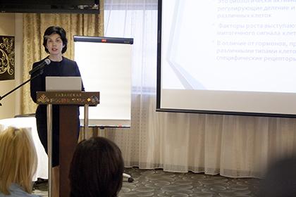 Светлана Жабоева - спикер конференции, посвященной интенсивной терапии возрастных изменений